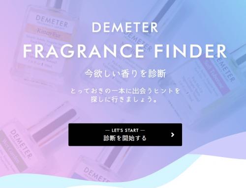香水診断と大阪ポップアップ!