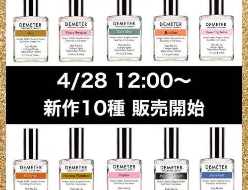 4月28日より新作10種を発売!